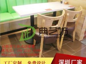 防火梳化卡位 儲物卡位梳化 家私細枱 食肆細枱 餐枱定造 飯檯 飯廳卡位 火鍋桌椅 餐廳桌椅