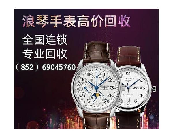 二手錶收購回收. 高價收購勞力士ROLEX及高級瑞士名表. 買賣二手名表.. 舊錶回收.