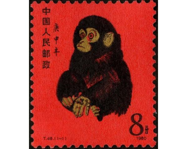 1980年猴年郵票-高價收內地郵票