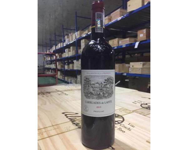 專業收購回收洋酒、紅酒,高價收購拉菲、拉圖、瑪歌等紅酒