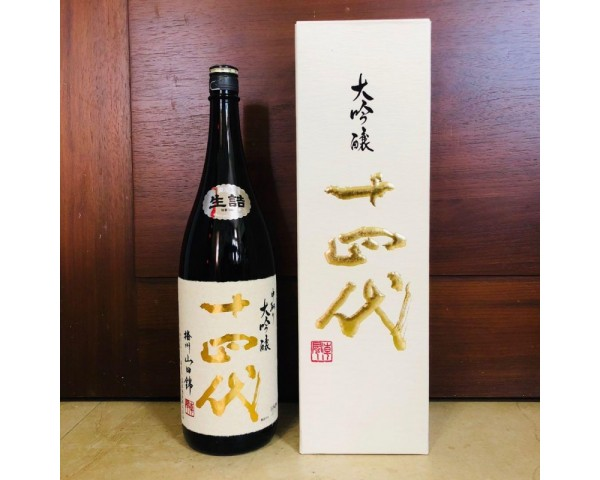 高價回收日本清酒十四代,回收日本清酒