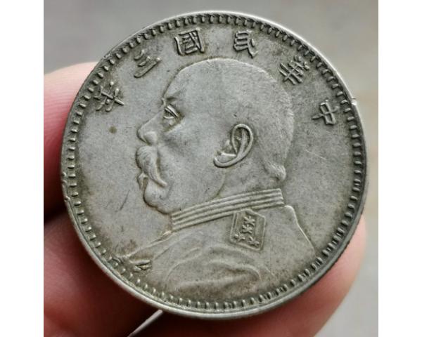 高價收購袁大頭、紀念鈔、龍銀等