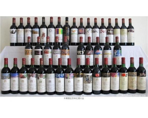 紅酒回收,收購木桐、瑪歌、拉菲、拉圖、柏翠、奧比昂等紅酒