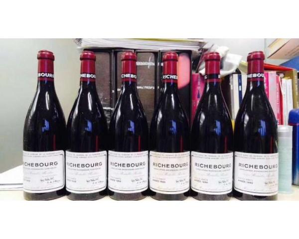 屯門區高價收購紅酒、洋酒,回收李奇堡(Richebourg)系列紅酒