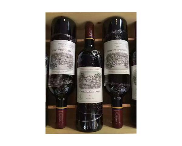 誠信回收拉菲、羅曼尼康帝、柏圖斯等紅酒
