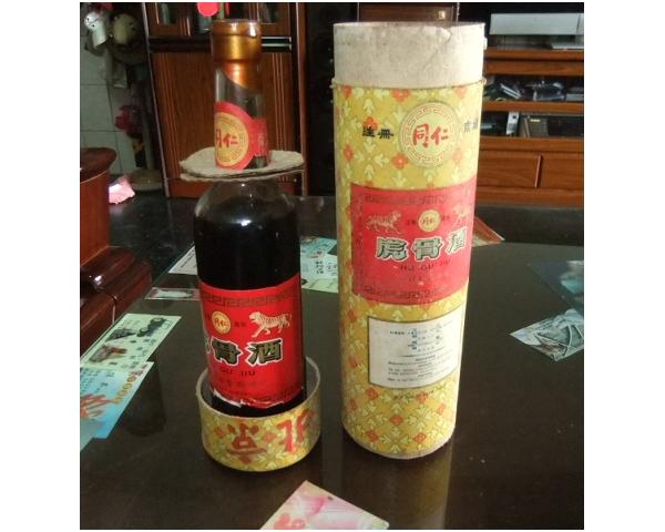 誠信收購北京同仁堂虎骨酒、李時珍虎骨酒