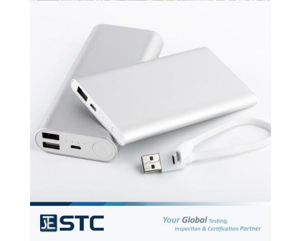 STC - 行動電源容量驗證