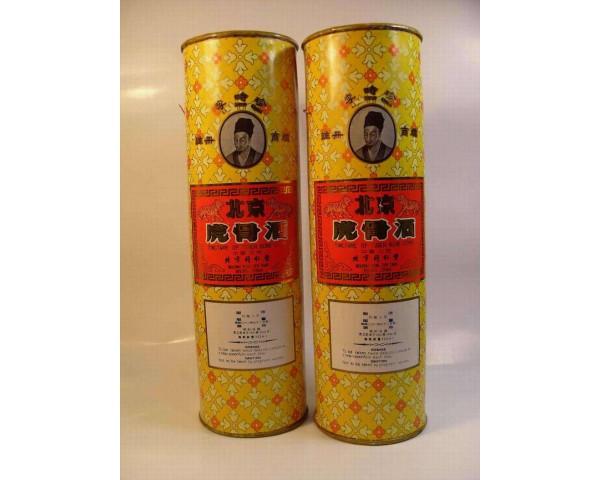 高價回收虎骨酒,收購北京同仁堂虎骨酒
