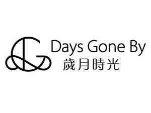 Days Gone By 歲月時光