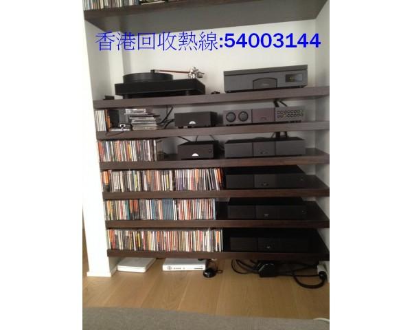 回收各類喇叭陳列品及發燒家庭的二手音響影音器材54003144信譽保證54003144