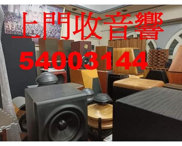 免費刊登分類廣告 - Classified Zero 香港免費分類廣告網